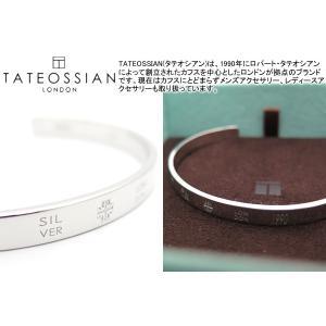 TATEOSSIAN タテオシアン シルバークラシックバングル (レザーブレスレット) ブランド|cufflink