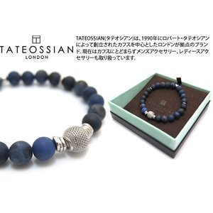 【P10倍】 TATEOSSIAN タテオシアン ビーズ シルバーストーンヘンジブレスレット(ソーダライト) - ブランド|cufflink
