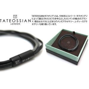 TATEOSSIAN タテオシアン パディントンブレスレット(ブラック) ブランド|cufflink