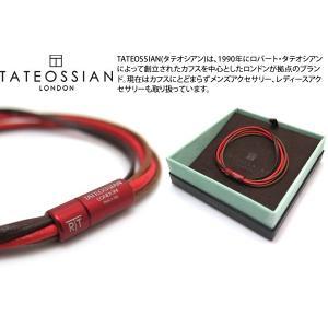TATEOSSIAN タテオシアン パディントンブレスレット(レッド) ブランド|cufflink