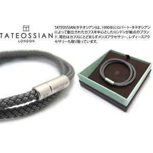 TATEOSSIAN タテオシアン ノッティングヒルブレスレット(グレー) ブランド|cufflink