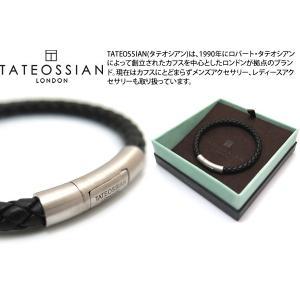 TATEOSSIAN タテオシアン レザー シルバーチャールズブレスレット(ブラック) ブランド cufflink