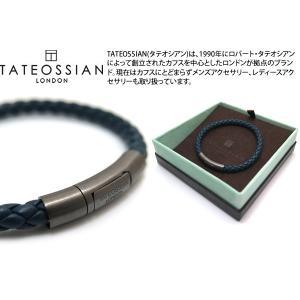 TATEOSSIAN タテオシアン レザー シルバーチャールズブレスレット(ブルー) ブランド cufflink