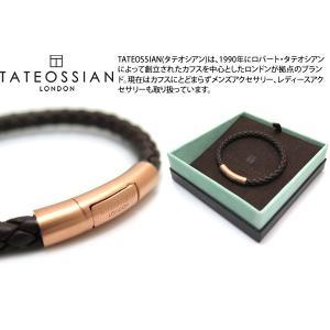 TATEOSSIAN タテオシアン レザー シルバーチャールズブレスレット(ブラウン) ブランド cufflink