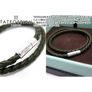 TATEOSSIAN タテオシアン シルバー編み上げポップレザーブレスレット(グリーン) (レザーブレスレット) ブランド|cufflink
