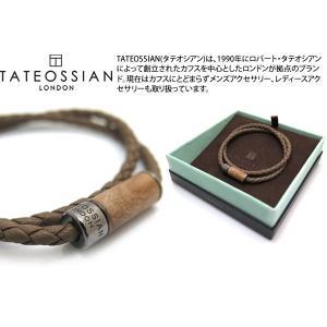 TATEOSSIAN タテオシアン レザー シルバーモンテカルロウッドブレスレット(ラディカオリーブ) ブランド cufflink