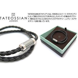 TATEOSSIAN タテオシアン レザー シルバーモンテカルロカーボンブレスレット(グレー) ブランド|cufflink