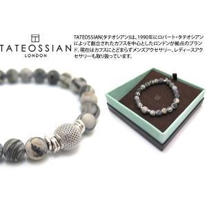TATEOSSIAN タテオシアン ビーズ シルバーストンヘンジブレスレット(スパイダーウェブジャスパー) ブランド|cufflink