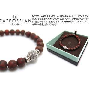 【P10倍】 TATEOSSIAN タテオシアン ビーズ シルバーストンヘンジブレスレット(レインボージャスパー) - ブランド|cufflink