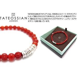【P10倍】 TATEOSSIAN タテオシアン ビーズ シルバークラシックディスクスブレスレット(カーネリアン) - ブランド|cufflink