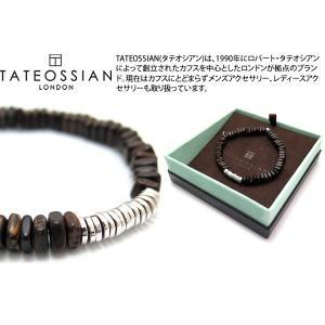 【P10倍】 TATEOSSIAN タテオシアン ビーズ シルバークラシックディスクスブレスレット(黒檀) - ブランド|cufflink