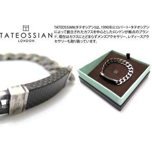 TATEOSSIAN タテオシアン ピュア シルバーカーボングラメットブレスレット(燻し銀) ブランド|cufflink