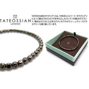 TATEOSSIAN タテオシアン ピュア シルバーピュアキューブブレスレット(ルテニウム) - ブランド cufflink