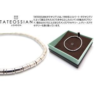 TATEOSSIAN タテオシアン バンブー シルバーピュアバンブーブレスレット(ロジウム) - ブランド cufflink
