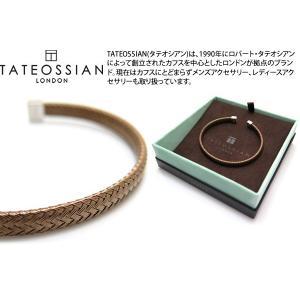 TATEOSSIAN タテオシアン バングルズ シルバーイントレチャートバングル(ブラウンルテニウム) - ブランド|cufflink