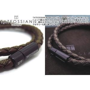 TATEOSSIAN タテオシアン チェルシーブレスレット(ブラウンブラック) ブランド|cufflink