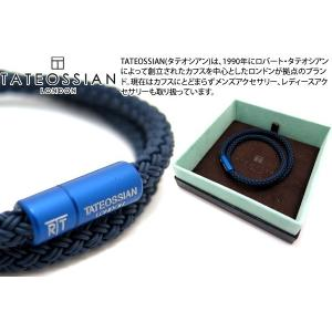 TATEOSSIAN タテオシアン ラバーケーブルブレスレット(ブルー) - ブランド|cufflink