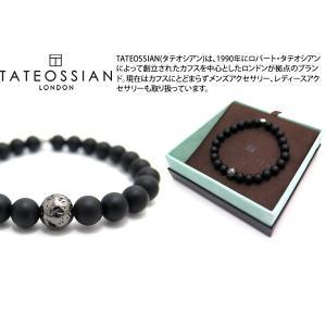 【P10倍】 TATEOSSIAN タテオシアン シルバーアステロイドブレスレット(オニキス) - ブランド|cufflink