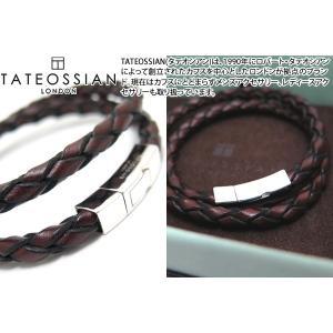 TATEOSSIAN タテオシアン 編み上げクリックシルバーブレスレット(ブラウン) (レザーブレスレット) ブランド|cufflink