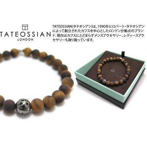 【P10倍】 TATEOSSIAN タテオシアン シルバーアステロイドブレスレット(タイガーアイ) - ブランド|cufflink