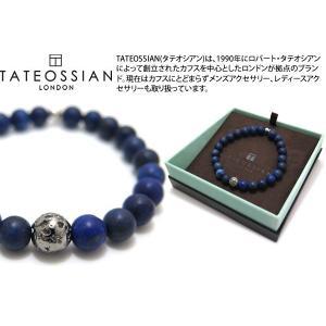【P10倍】 TATEOSSIAN タテオシアン シルバーアステロイドブレスレット(ラピスラズリ) - ブランド|cufflink