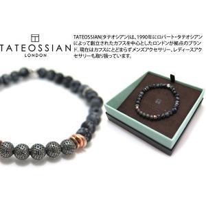 【P10倍】 TATEOSSIAN タテオシアン シルバーストーンヘンジブレスレット(黒曜石) - ブランド|cufflink
