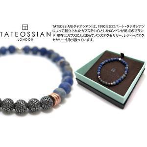 【P10倍】 TATEOSSIAN タテオシアン シルバーストーンヘンジブレスレット(ソーダライト) - ブランド|cufflink