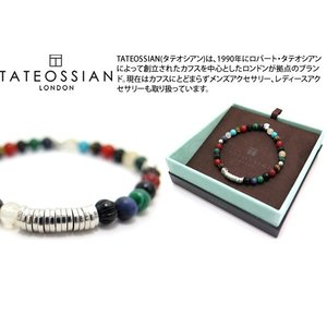 【P10倍】 TATEOSSIAN タテオシアン シルバークラシックディスクブレスレット(マルチカラー) - ブランド|cufflink