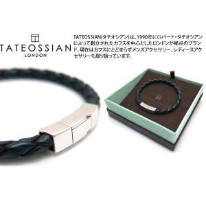 TATEOSSIAN タテオシアン シルバー編み上げクラシックブレスレット(ブルー) - ブランド|cufflink