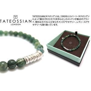 【P10倍】 TATEOSSIAN タテオシアン ビーズ シルバークラシックディスクブレスレット(モスアゲート) - ブランド|cufflink