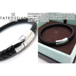 TATEOSSIAN タテオシアン コブラクラシックシルバーブレスレット(ブラック) (レザーブレスレット) ブランド|cufflink