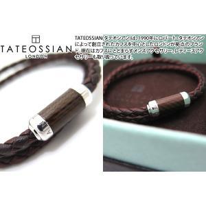 TATEOSSIAN タテオシアン モンテカルロシルバーブレスレット(ブラウン) (レザーブレスレット) ブランド|cufflink
