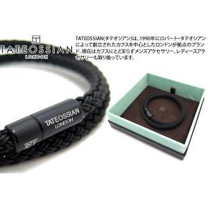TATEOSSIAN タテオシアン ラバーケーブルブレスレット(ブラック) ブランド|cufflink