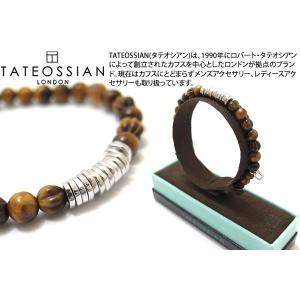 【P10倍】 TATEOSSIAN タテオシアン シルバーディスクラウンドブレスレット(タイガーアイ) ブランド|cufflink