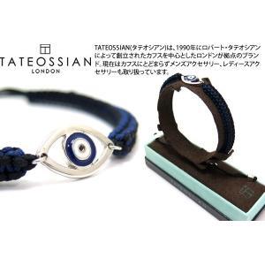 TATEOSSIAN タテオシアン シルバーマクラメタリスマンブレスレット ブランド|cufflink
