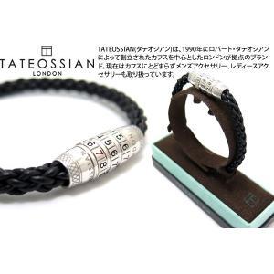 TATEOSSIAN タテオシアン シルバーコンビネーション777ブレスレット(ブラック) ブランド|cufflink