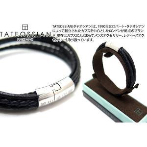 TATEOSSIAN タテオシアン シルバーコブラマルチブレスレット(ブラック) ブランド cufflink