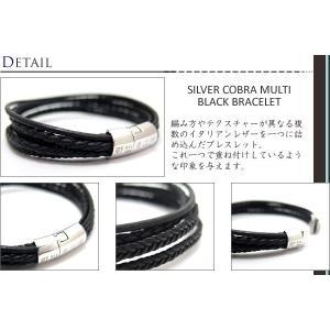 TATEOSSIAN タテオシアン シルバーコブラマルチブレスレット(ブラック) ブランド cufflink 02