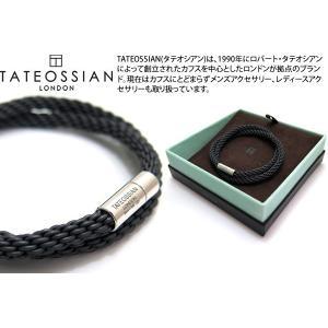 TATEOSSIAN タテオシアン シルバーポップゴンマブレスレット(ダークグレー) ブランド|cufflink