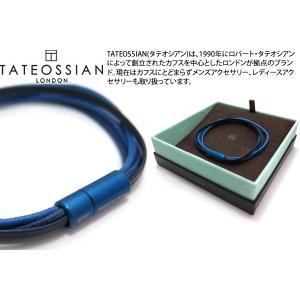 TATEOSSIAN タテオシアン パディントンブレスレット(ブルー) ブランド|cufflink