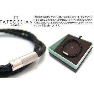 TATEOSSIAN タテオシアン レザー シルバーポップリガートブレスレット(ロジウム&ブラック) - ブランド|cufflink
