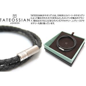 TATEOSSIAN タテオシアン レザー シルバーポップリガートブレスレット(ロジウム&グレー) - ブランド|cufflink