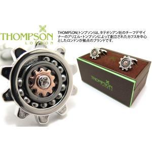 THOMPSON トンプソン コグギアカフス(ロジウム、ガンメタル、ローズゴールド) (カフスボタン カフリンクス) ブランド|cufflink