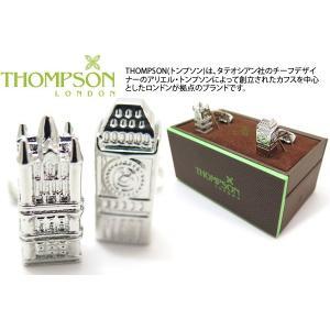 THOMPSON トンプソン ロンドンアーキテクチャカフス(ビッグベン、タワーブリッジ) (カフスボタン カフリンクス) ブランド|cufflink