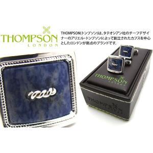 THOMPSON トンプソン ギルランドDシェイプカフス(ソーダライト) (カフスボタン カフリンクス) ブランド|cufflink