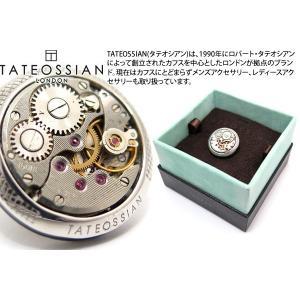 TATEOSSIAN タテオシアン スケルトンギアシルバーピンズ (ラペルピン スタッズ) ブランド cufflink