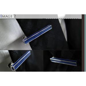 TATEOSSIAN タテオシアン アイスタブレットタイバー(ブルー) (タイピン タイクリップ) ブランド|cufflink|04
