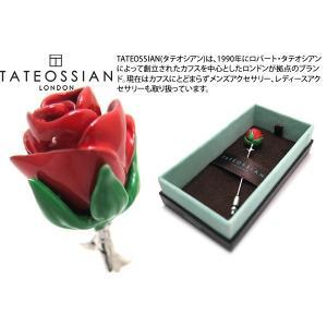 TATEOSSIAN タテオシアン ローズラペルピン(レッド) (スタッズ ブローチ) ブランド cufflink