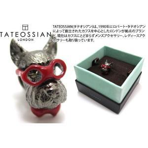 TATEOSSIAN タテオシアン ノベルティピンズ(スコティッシュテリア) (スタッズ ブローチ) ブランド cufflink