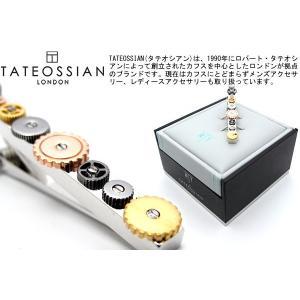 TATEOSSIAN タテオシアン ギアスクウェアタイバー(ロジウム) (タイピン タイクリップ) ブランド|cufflink